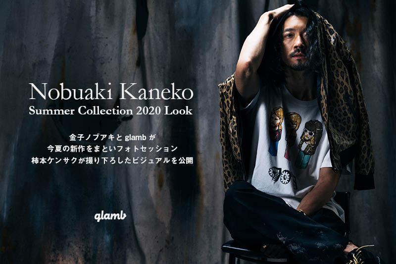 Nobuaki Kaneko SUMMER COLLECTION 2020