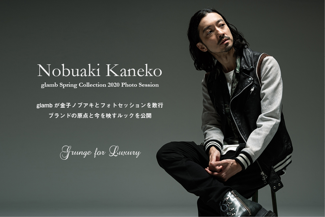 Nobuaki Kaneko SPRING 2020 Photo Seccion