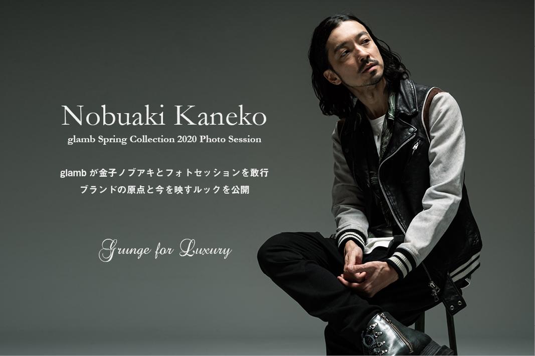 Nobuaki Kaneko SPRING 2020 Photo Session
