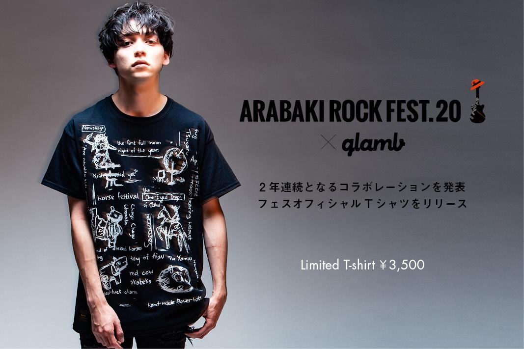 ARABAKI ROCK FEST.と2年連続コラボ!